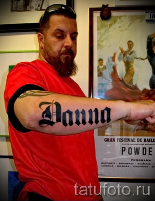 тату имена на английском - фото пример готовой татуировки от 06032016 5