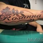 тату имена на руке - фото пример готовой татуировки от 06032016 4