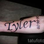 тату имена на руке - фото пример готовой татуировки от 06032016 5