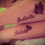 тату имена на руке - фото пример готовой татуировки от 06032016 6