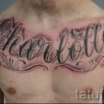 тату имени на груди - фото пример готовой татуировки от 06032016 1