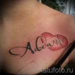 тату имени на груди - фото пример готовой татуировки от 06032016 6