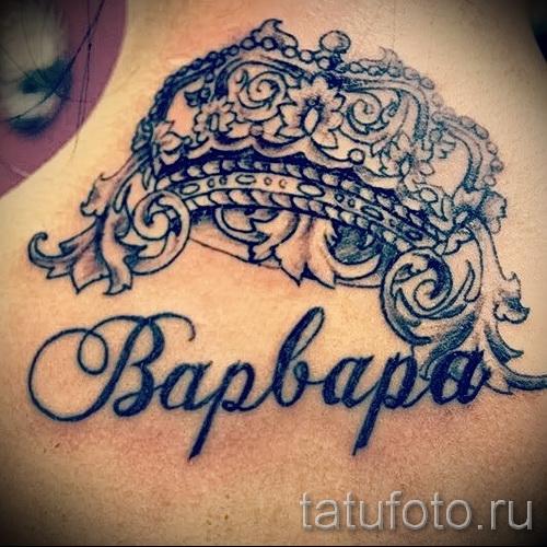 Фото татуировки имени варвара