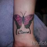 тату имя девушки - фото пример готовой татуировки от 06032016 2