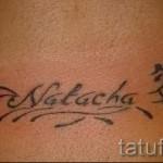 тату имя наташа 1
