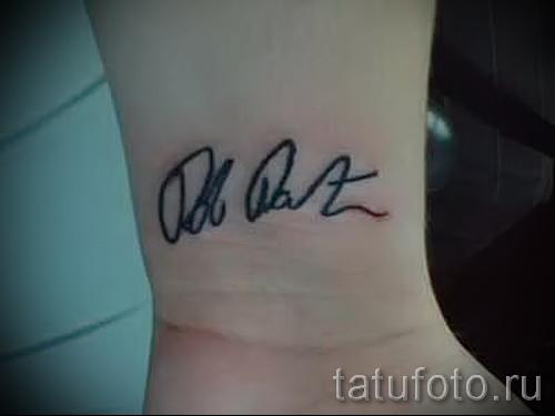 тату имя на запястье - фото пример готовой татуировки от 06032016 1