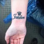 тату имя на запястье - фото пример готовой татуировки от 06032016 2