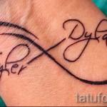 тату имя на запястье - фото пример готовой татуировки от 06032016 7