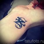тату имя сына - фото пример готовой татуировки от 06032016 3