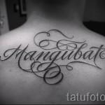 тату надпись имени - фото пример готовой татуировки от 06032016 1