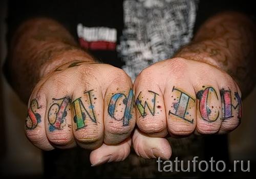 тату на кисти руки надписи - фотографии и примеры от 01032016 10