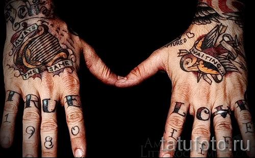 тату на кисти руки надписи - фотографии и примеры от 01032016 27