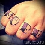 тату на кисти руки надписи - фотографии и примеры от 01032016 5