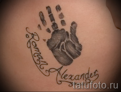 тату с именем александр - фото пример готовой татуировки от 06032016 1