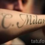 тату с именем милана 1