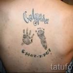 тату с именем ребенка - фото пример готовой татуировки от 06032016 3