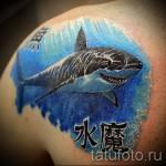 3д тату акула 3