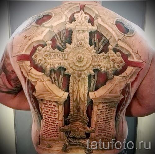 3д тату кресты 4