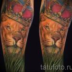 3д тату лев - пример фотографии готовой татуировки от 02032016 3