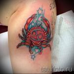3д тату рак - пример фотографии готовой татуировки от 02032016 6
