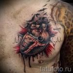 3д тату сердце - пример фотографии готовой татуировки от 02032016 2