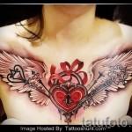 3д тату сердце - пример фотографии готовой татуировки от 02032016 3