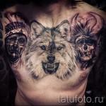 3д тату фото волк 3