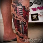 3D-Tattoo auf seinem Bein - ein Beispiel für die fertige Tattoo Fotos von 02032016 1