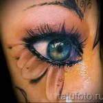 3D-Tattoos für Mädchen - Beispiel Foto des fertigen Tätowierung auf 02032016 3