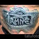 3d Schriftzug Tattoo - Beispielfoto des fertigen Tätowierung auf 02032016 2