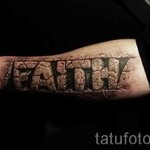 3d lettering tattoo - Example photo of the finished tattoo on 02032016 3