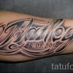 3d lettrage tatouage - Exemple photo du tatouage fini sur 02032016 1