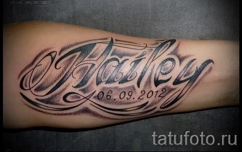 3d lettrage tatouage - Exemple photo du tatouage fini sur 02032016 1