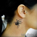 3d spider tattoo - Example photo of the finished tattoo on 02032016 3
