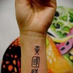 Chinese Name Tattoos - Foto Beispiel des fertigen Tätowierung auf 06032016 1