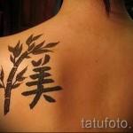 Chinois tatouages - exemple photo du tatouage fini sur 06032016 1
