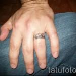 Namen Tätowierung auf seinem Finger - Foto Beispiel des fertigen Tätowierung auf 06032016 2