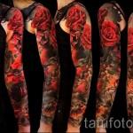 Tatouage manches 3d - exemples de photos de tatouage fini 02032016 2