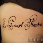 Tattoo Buchstabenamen - Beispielfoto des fertigen Tätowierung auf 06032016 1