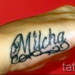 Tattoo-Namen auf der Hand - Foto Beispiel des fertigen Tätowierung auf 06032016 2