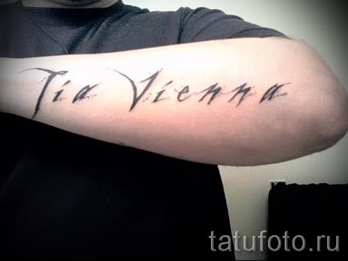 Tattoo-Namen auf der Hand - Foto Beispiel des fertigen Tätowierung auf 06032016 3