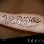Tattoo-Namen in Latein - Foto Beispiel des fertigen Tätowierung auf 06032016 1