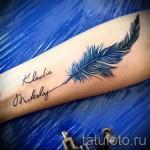 Tattoo mit dem Namen des Kindes - Foto Beispiel des fertigen Tätowierung auf 06032016 2