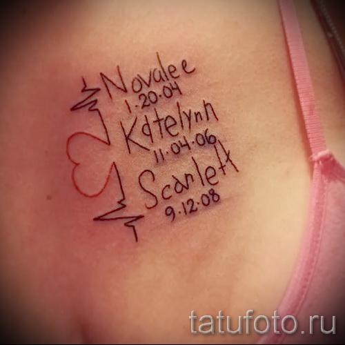 Tattoo mit dem Namen des Kindes - Foto Beispiel des fertigen Tätowierung auf 06032016 3