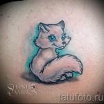 Tattoo-weißer Fuchs - Foto mit einer Ausführungsform des fertigen Muster 29032016 1