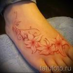 couleur blanche photo tatouage - photo avec un mode de réalisation du motif fini de 29032016 1