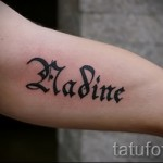 name tattoo lettering - Photo example of the finished tattoo on 06032016 1