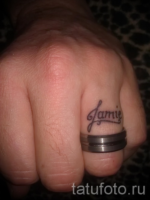 name tattoo on his fingers - Photo example of the finished tattoo on 06032016 1