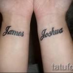 nom tatouage sur le poignet - exemple photo du tatouage fini sur 06032016 2