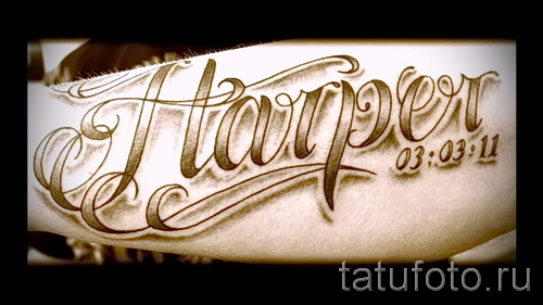 nommer tatouage lettrage - exemple photo du tatouage fini sur 06032016 1